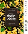 パスタ パスタ料理 イタリアのイラスト 49679675