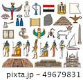 エジプト 古い 古代のイラスト 49679831