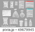 Big set of polypropylene plastic packaging - 49679945