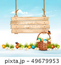 Easter Holiday Background with colofrul eggs in 49679953