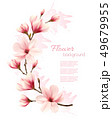 Beautiful pink magnolia background. Vector. 49679955