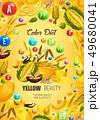 ダイエット カラー 色のイラスト 49680041