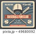 ベースボール 白球 野球のイラスト 49680092