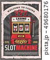 カジノ カジノの ポーカーのイラスト 49680176