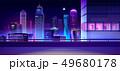 City night skyline cartoon vector background 49680178