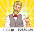 ヒップスター 人 男のイラスト 49680189