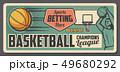バスケ バスケットボール スポーツのイラスト 49680292