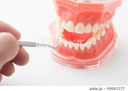 歯科イメージ 49681577