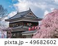 長野県上田市 上田城と桜 49682602