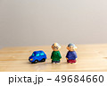 人形 シニア 夫婦の写真 49684660