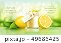 Sugar scrub with lemon 49686425
