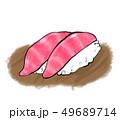 マグロのお寿司の握り2貫 49689714