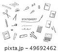 ステーショナリー 文具 文房具のイラスト 49692462