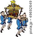 ベクター 神輿 祭りのイラスト 49692649