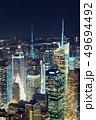 New York City 49694492