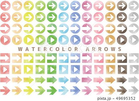 水彩タッチの矢印セット 49695352