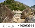 京都府笠置町・ボルダリングの大岩3 49695644