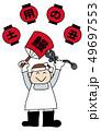 土用の丑(背景あり) 49697553
