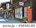 長野県、奈良井宿 49698189