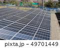 太陽光発電 49701449