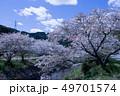 春の小川 49701574