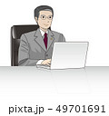 男性 パソコン ビジネスマンのイラスト 49701691