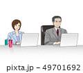 パソコン ビジネスマン 仕事のイラスト 49701692