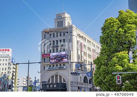 【浅草駅 松屋】  49706049