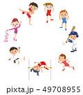 オリンピック 競技 ベクターのイラスト 49708955