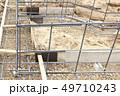 新築住宅 基礎工事 布基礎 鉄筋 49710243