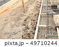 新築住宅 基礎工事 布基礎 鉄筋 49710244