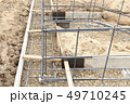 新築住宅 基礎工事 布基礎 鉄筋 49710245