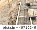 新築住宅 基礎工事 布基礎 鉄筋 49710246