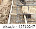 新築住宅 基礎工事 布基礎 鉄筋 49710247