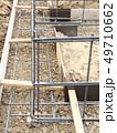 新築住宅 基礎工事 布基礎 鉄筋 49710662