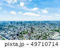 東京 都市風景 風景の写真 49710714