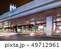 東京 夜の六本木交差点 49712961