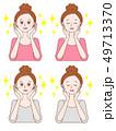 女性 美容 キラキラのイラスト 49713370