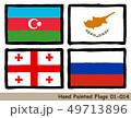 手描きの旗アイコン「アゼルバイジャンの国旗」「キプロスの国旗」「ジョージアの国旗」「ロシアの国旗」 49713896