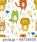 パターン 柄 模様のイラスト 49716030