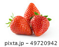 苺 果実 果物の写真 49720942