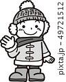 冬服の男の子 49721512