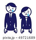 泣く 悲しい ビジネスマンのイラスト 49721689