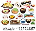 和食セット 49721867