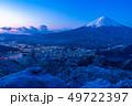 《山梨県》富士山・雪山から望む夜明けの瞬間 49722397