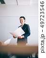 人物 男性 ビジネスマンの写真 49723546