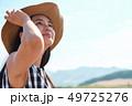 女性 北海道 旅行 49725276