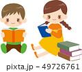 読書 本 男の子のイラスト 49726761