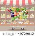スーパーマーケット ベジタブル ベクタのイラスト 49729012