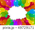 Colorful Party Balloons Background 49729171